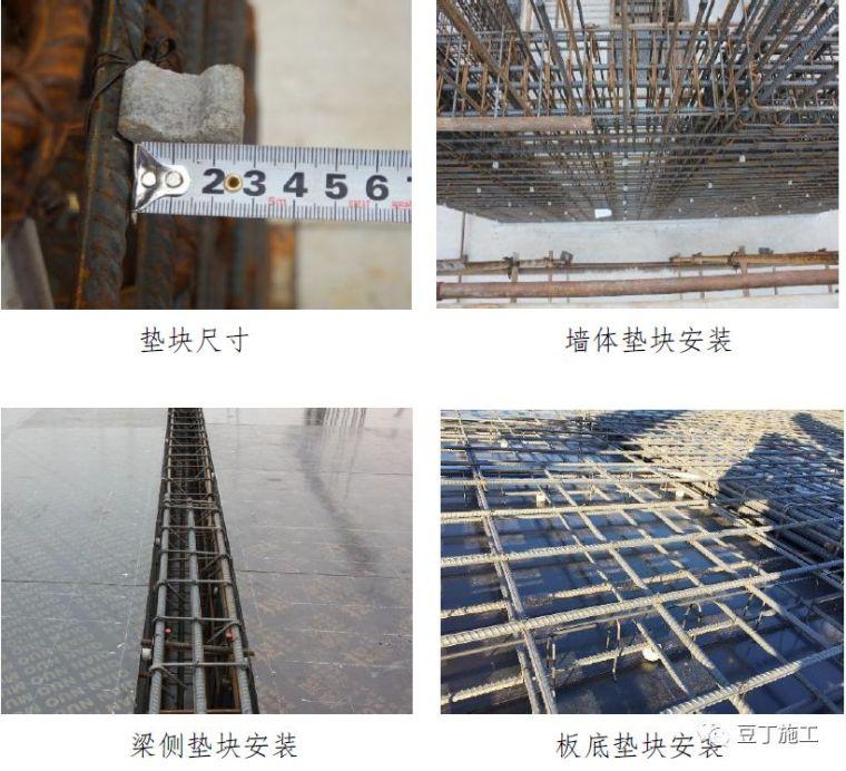 常用结构及装修工程细部节点做法!_4