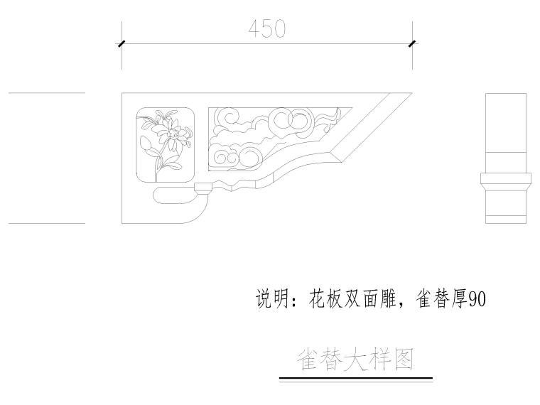 某村入口牌坊全套施工图CAD-雀替大样图