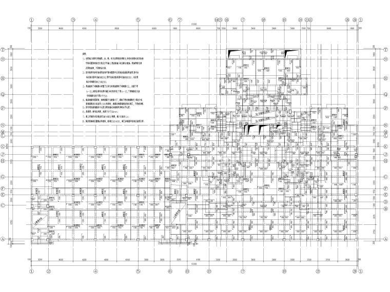 25层剪力墙结构商业住宅施工图(含建筑结构)-8.950板平法施工图
