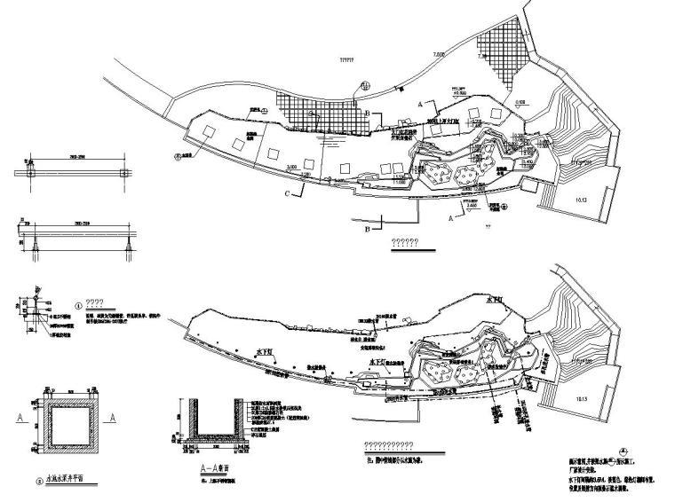 雕塑水池施工详图设计 (2)
