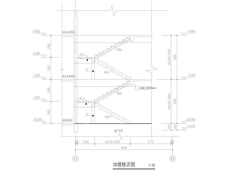 25层剪力墙结构商业住宅施工图(含建筑结构)-楼梯详图