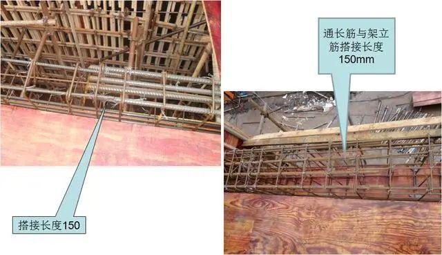 钢筋工程施工工艺,心里明白常用数据如何用_27