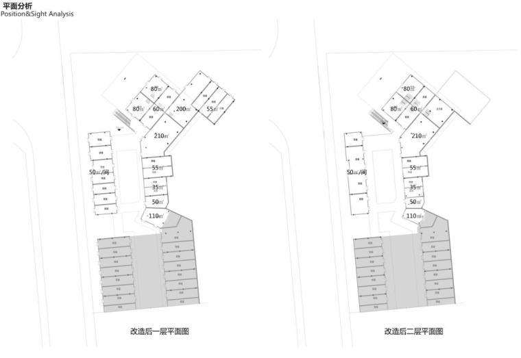 [云南]生态环串联居住区建筑方案设计竞赛-平面分析