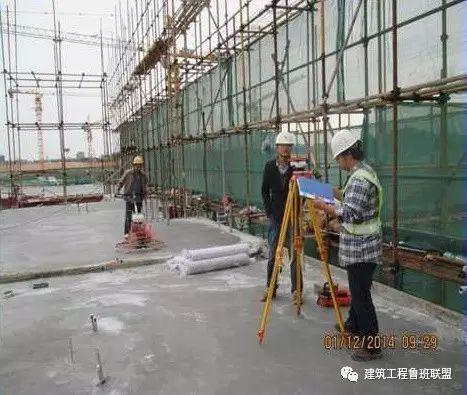 混凝土板面平整度如何控制?10个要点!_17