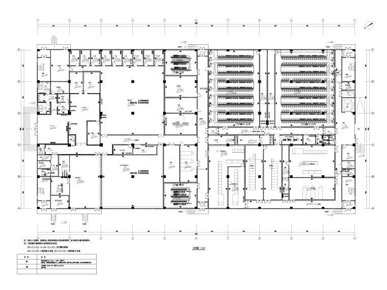 [一键下载]重庆某数据中心电气图纸(全)-[重庆]数据中心强电施工图-1插座平面图