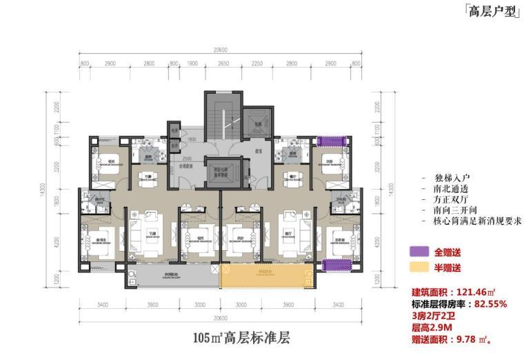 [山东]青岛新中式风格生态区豪宅建筑方案-高层户型