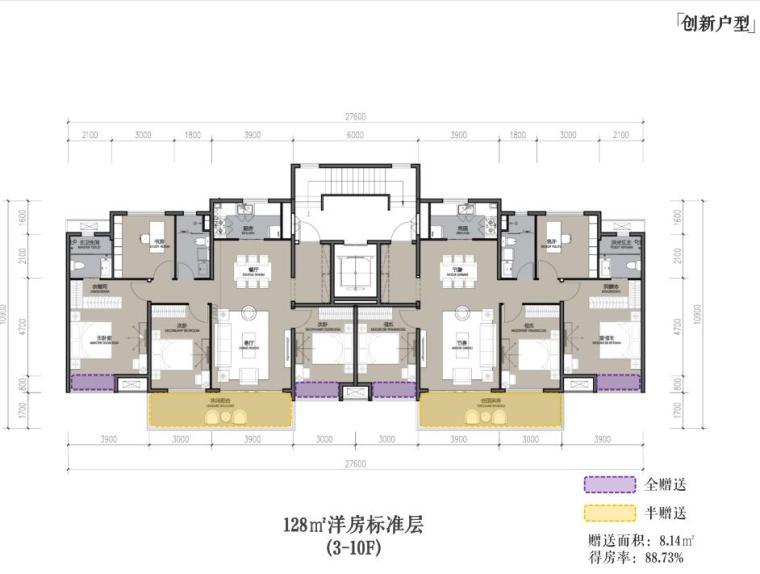 [山东]青岛新中式风格生态区豪宅建筑方案-创新户型