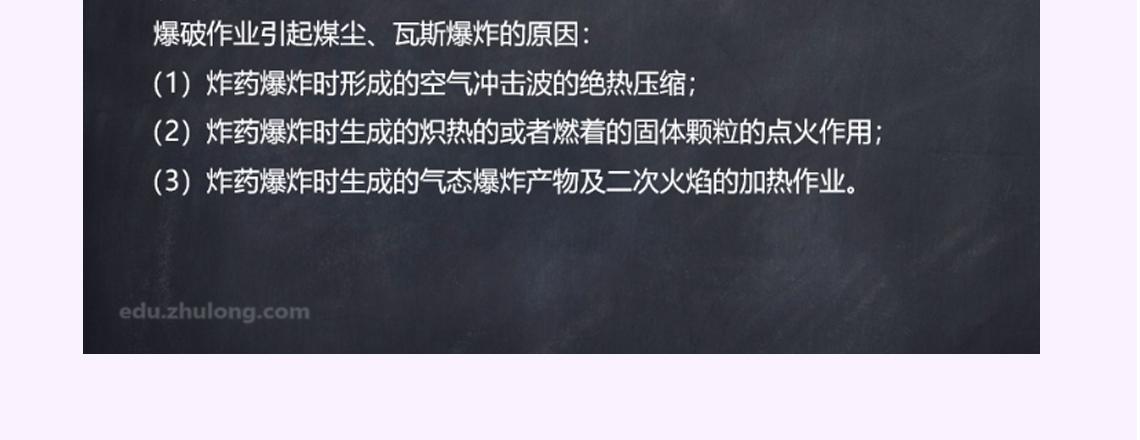 这是工地人的悲哀与无奈,本系列讲座就是根据广大工程人的需要出发,由中国矿业大学专职讲师为大家详细讲解工程爆破这门课程,让大家在遇见工程爆破时能够舒缓自己的头皮。