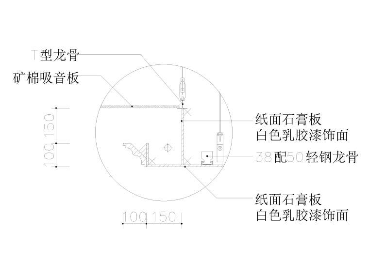 59个天花节点详图(中式,西式,金属等)-天花节点详图2