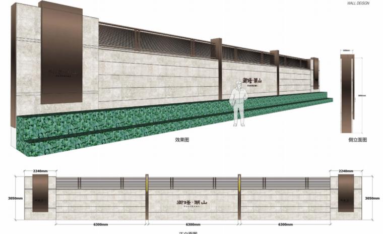 [重庆]滨水互动型社区花园景观设计-围墙设计