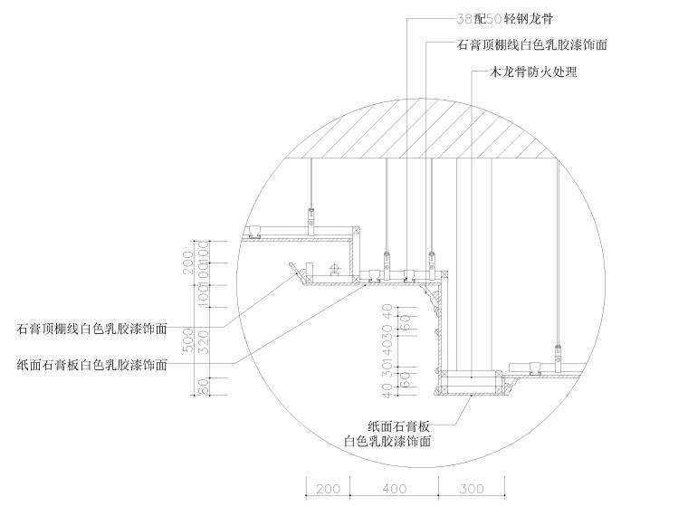 59个天花节点详图(中式,西式,金属等)-天花节点详图3