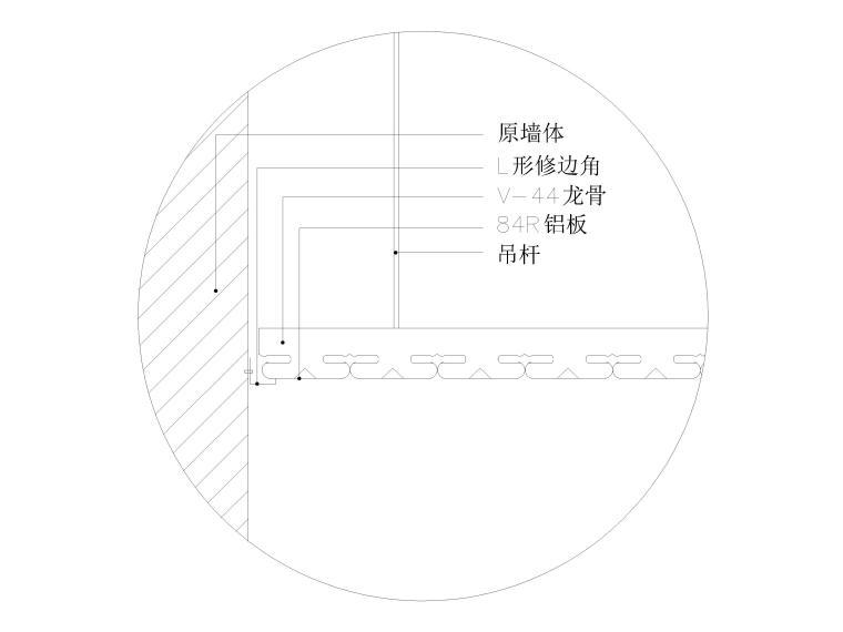 59个天花节点详图(中式,西式,金属等)-V-44龙骨剖面图