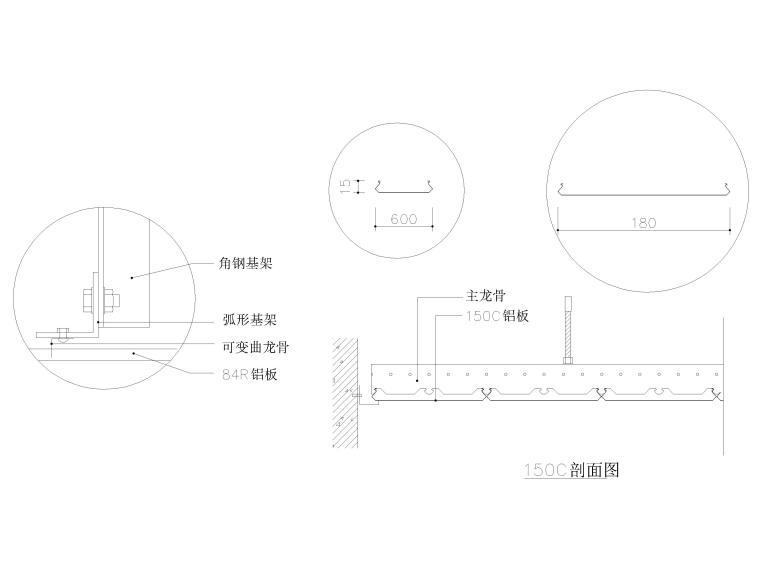 59个天花节点详图(中式,西式,金属等)-金属顶棚节点详图2