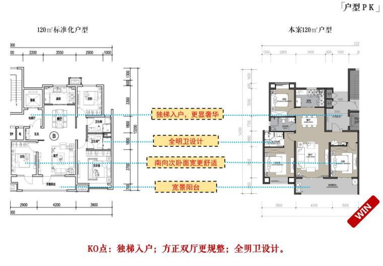 [山东]青岛新中式风格生态区豪宅建筑方案-户型设计1