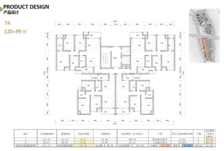 [重庆]两江新区新中式山地住宅投标方案-产品设计