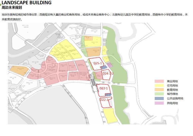 [重庆]两江新区新中式山地住宅投标方案-QQ截图20200915202536