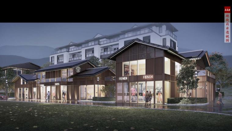 [北京]新中式风格山地住宅投标方案设计-效果图2