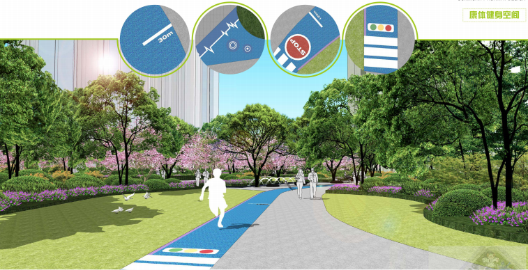 [重庆]滨水互动型社区花园景观设计-社区跑道设计