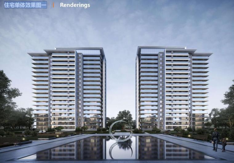 [云南]滨江邻里社区居住区规划建筑方案-住宅单体效果图一