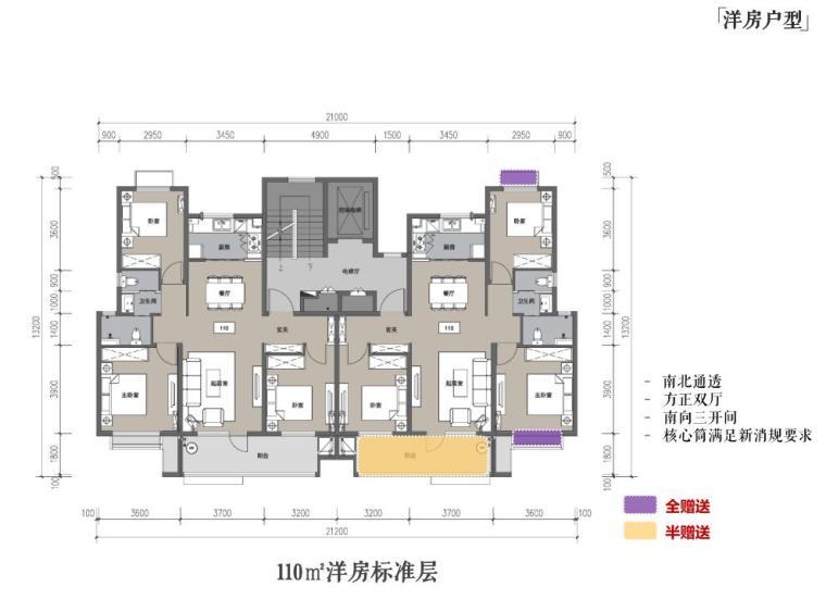 [山东]青岛新中式风格生态区豪宅建筑方案-洋房户型