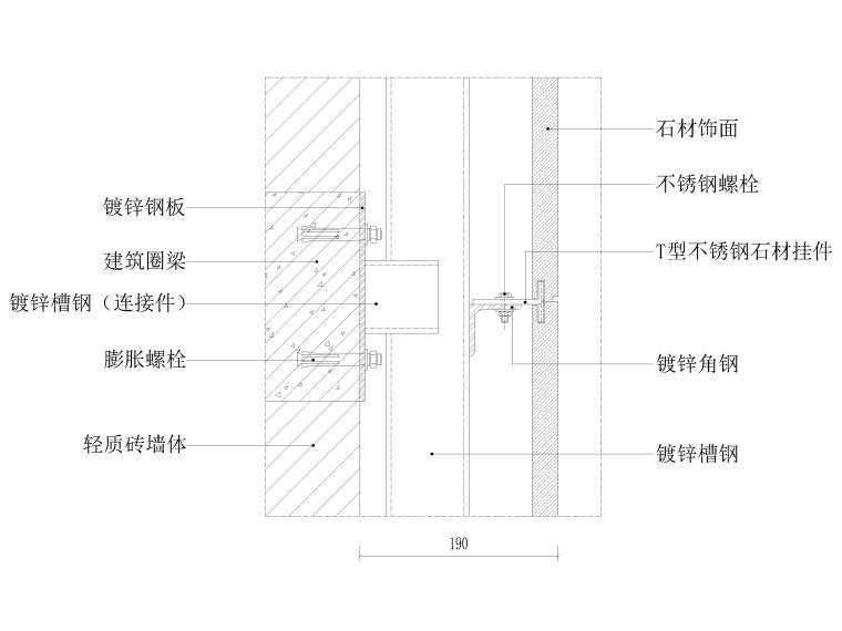 通用天花,墙面,地坪,门表节点大样详图-石材干挂墙面节点图(纵剖,轻质砖墙体)