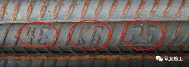 最难搞懂的钢筋工程,规范是这样说的!_20