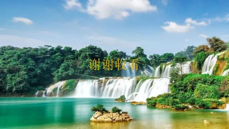 新版智慧旅游智能化整体解决方案_42