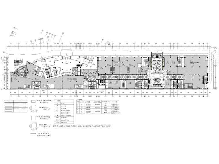 [北京]三里屯通盈中心1~2F商场内装施工图-一层总天花图