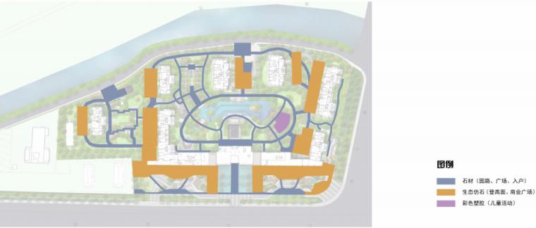 [南京]某现代轻奢高档住宅景观方案设计-铺装设计