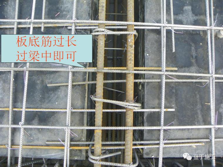 收藏!建筑工程常见质量图片集锦90余张!_52