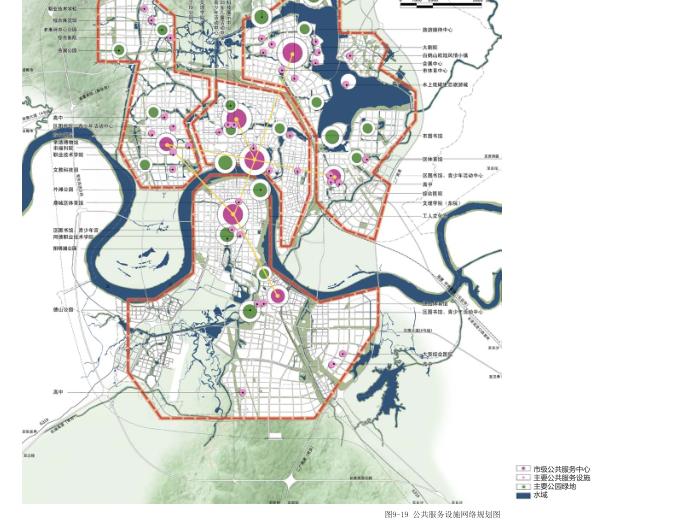 常德市总体城市设计规划文本2018_中规-公共服务设施网络规划图