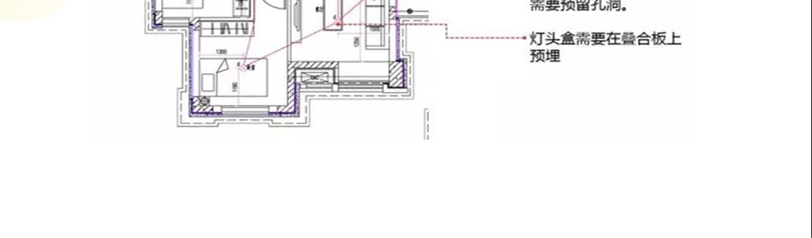 装配式的建筑,装配式建筑电气,BIM机电管线预埋6