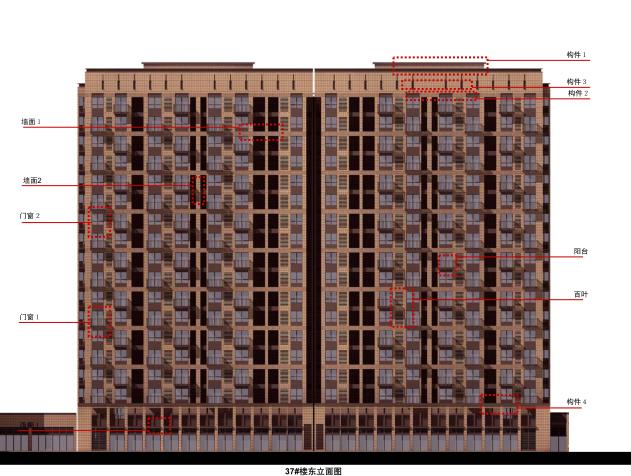 绿地成都派克公馆8号地块立面材料控制手册4
