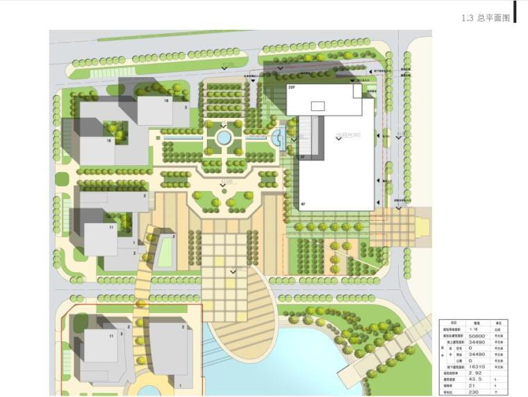 [山东]青岛现代风格酒店方案设计-总平面图1
