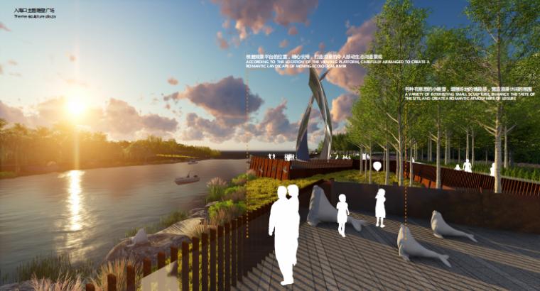[山东]烟台黄金河河滨公园景观方案设计-入海口主题广场