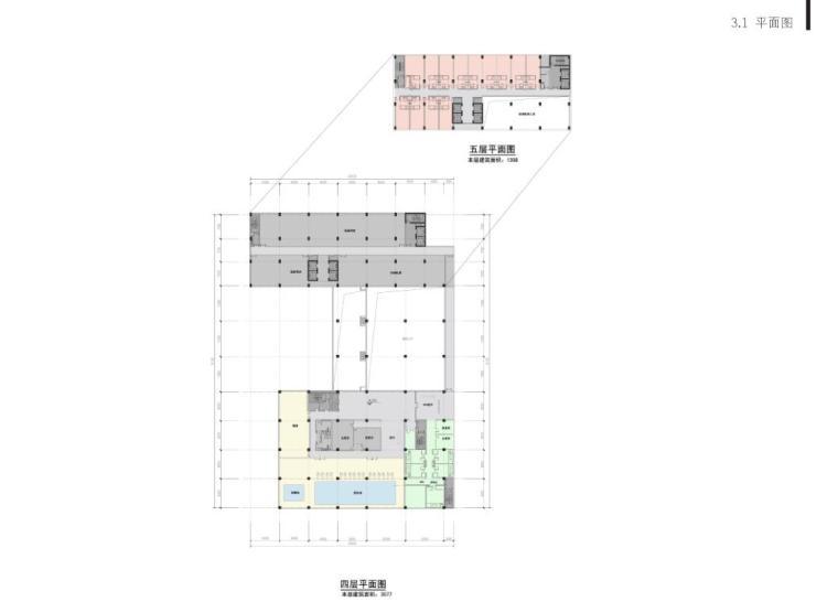 [山东]青岛现代风格酒店方案设计-平面图3