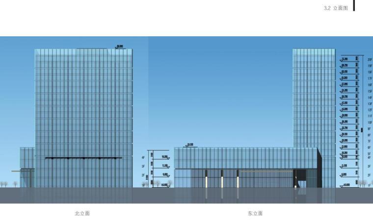 [山东]青岛现代风格酒店方案设计-立面图