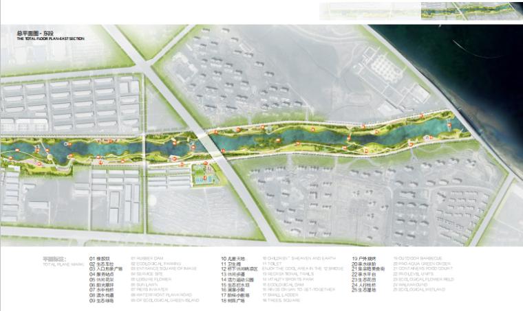 [山东]烟台黄金河河滨公园景观方案设计-东段总平面图