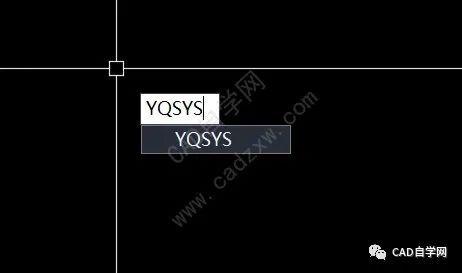 CAD缺失字体自动替换方法(不报错不卡顿)_8