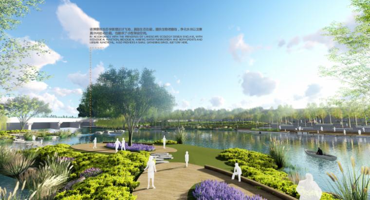 [山东]烟台黄金河河滨公园景观方案设计-运动时尚生活区