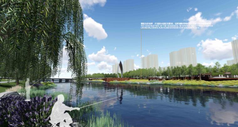 [山东]烟台黄金河河滨公园景观方案设计-生态波岸景观