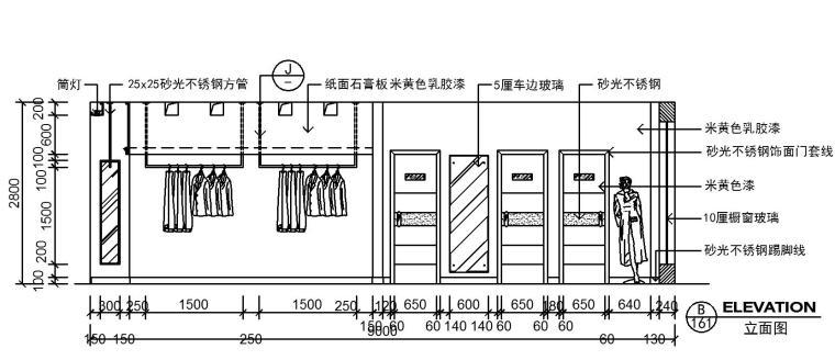 现代简洁特色服装店室内装修施工图设计-立面图1