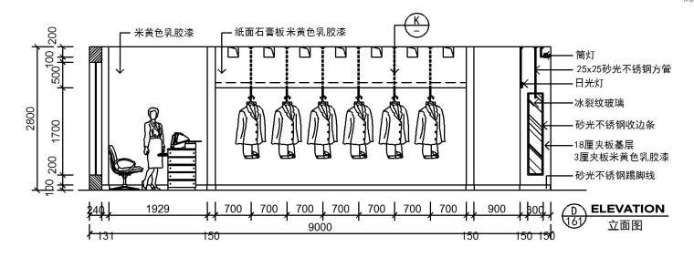 现代简洁特色服装店室内装修施工图设计-立面图