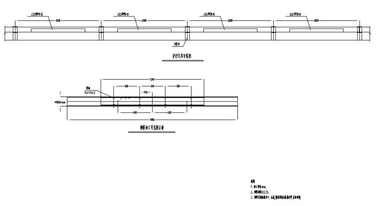 [重庆]某大桥桥梁段工程电照施工图设计-LED护栏灯灯管与灯具大样图