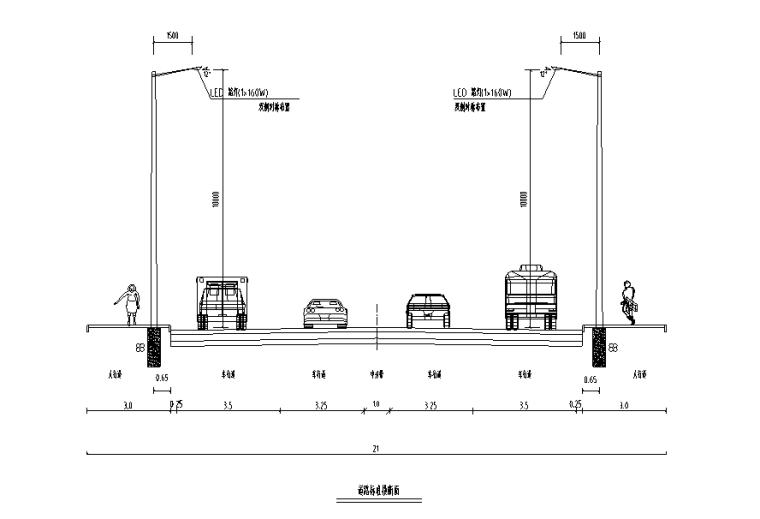 [重庆]某大桥桥梁段工程电照施工图设计-道路标准横断面图
