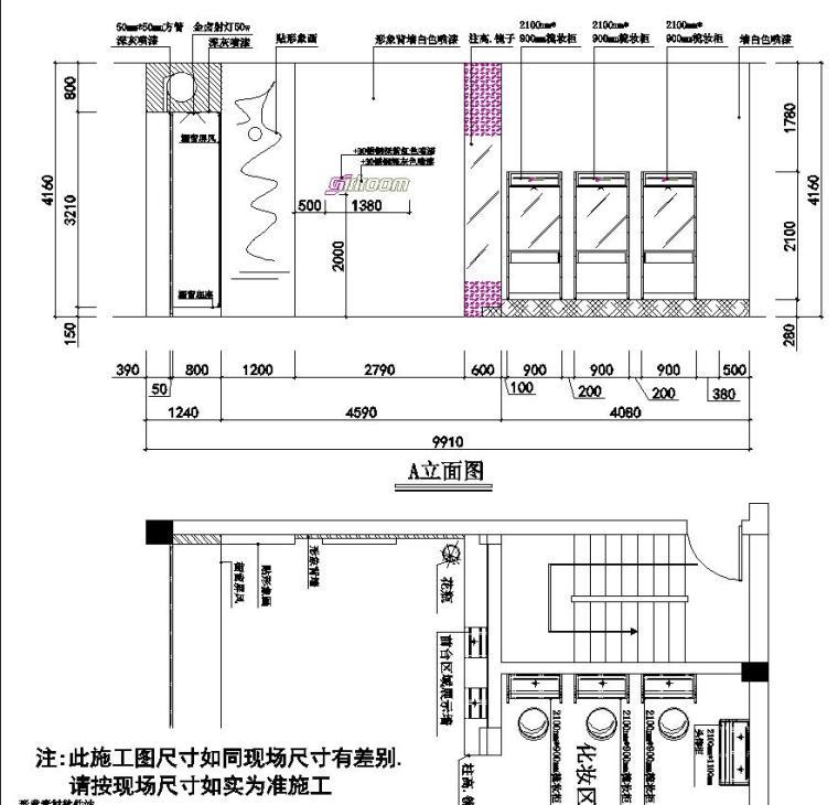 广州现代风服装店室内装修施工图设计-立面图