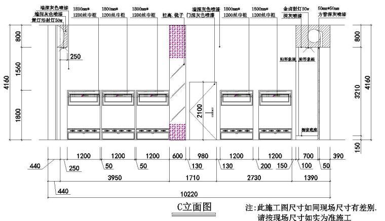 广州现代风服装店室内装修施工图设计-立面图2