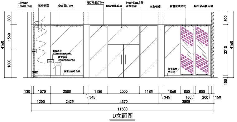 广州现代风服装店室内装修施工图设计-立面图4