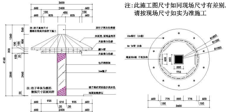 广州现代风服装店室内装修施工图设计-立面图5