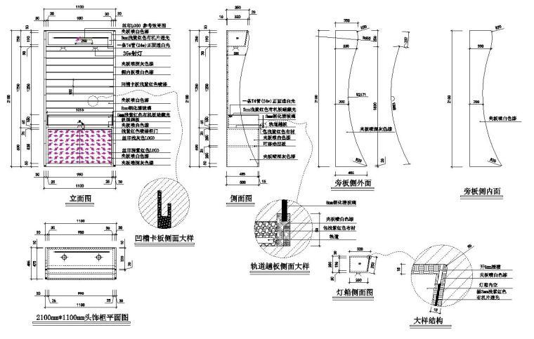 广州现代风服装店室内装修施工图设计-详图设计